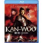「KAN-WOO/関羽 三国志英傑伝」