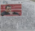 チアン・チンミン監督