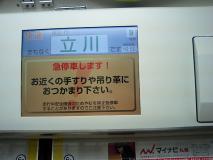 DSC_0021_1.jpg