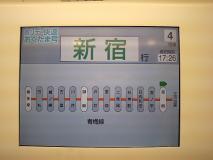 DSC_0122.jpg