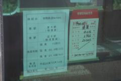 DSC_5711.jpg