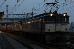 DSC_7476.jpg