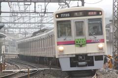 DSC_9412.jpg