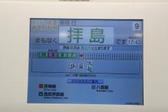 DSC_9568.jpg