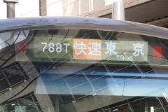 DSC_9742.jpg