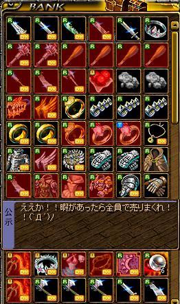 赤石912