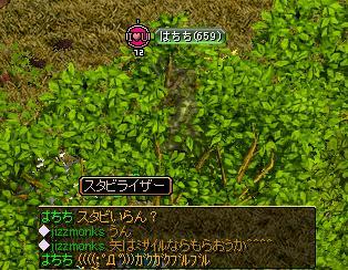 赤石930