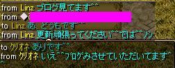 赤石1014