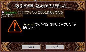 赤石1027