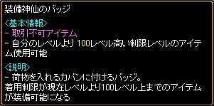 赤石1034