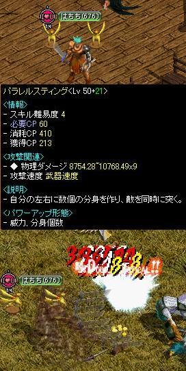 赤石1036