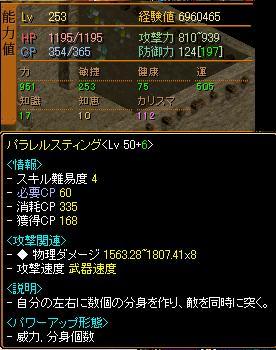 赤石1033