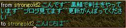 赤石1032