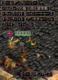 赤石1049