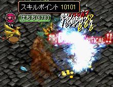 赤石1050