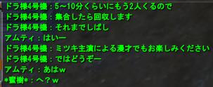 2008-01-13 23-37-26