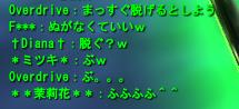 2008-01-28 02-02-12