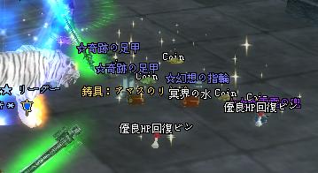 2008-01-28 02-45-15