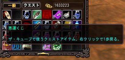 2008-02-29 23-27-59