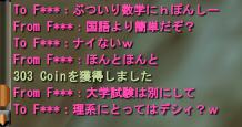 2008-03-03 23-36-02
