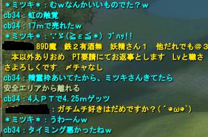 2008-03-10 22-18-41