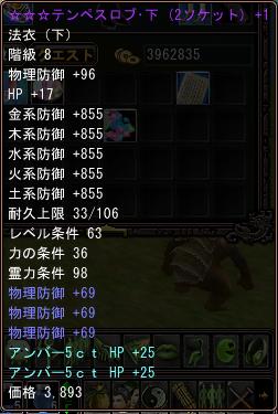 2008-03-13 23-42-49