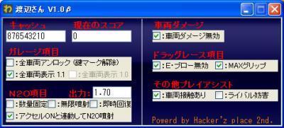 渡辺さんβV1.0