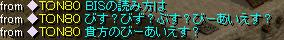 RedStone 08.03.12[00]