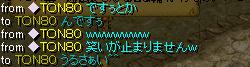 RedStone 08.03.12[01]