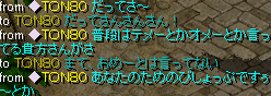 RedStone 08.03.12[02]