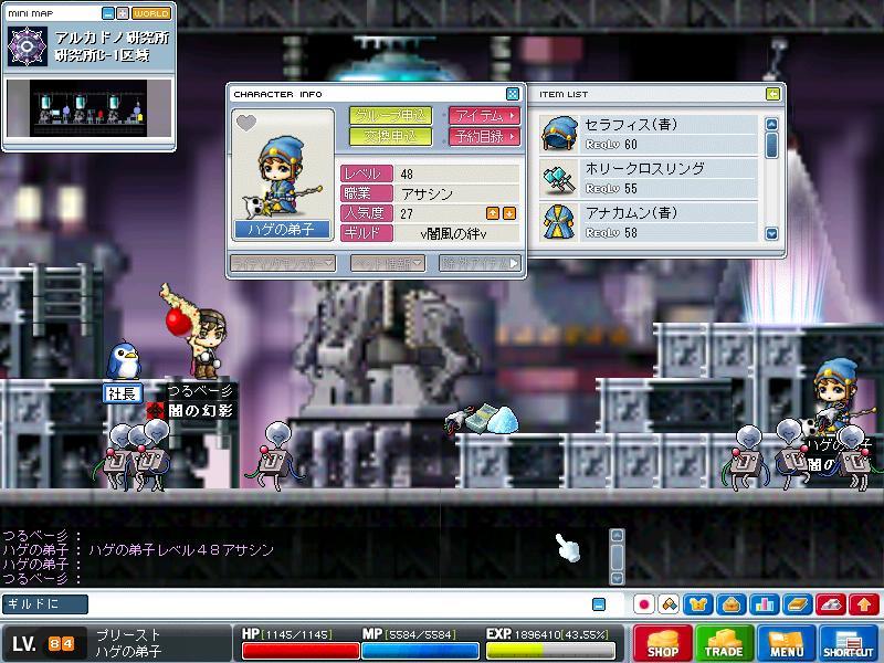 Maple0287.jpg