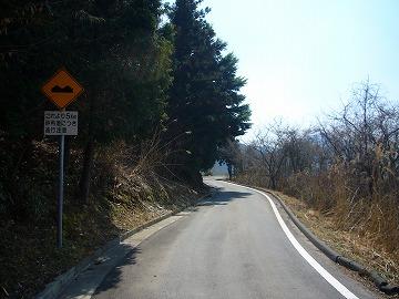 愛媛県道340号線12