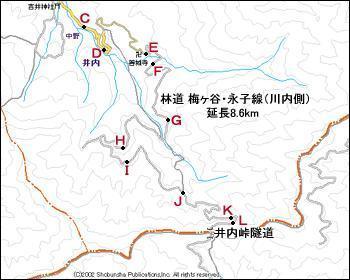 井内峠地図2