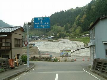 地芳道路2