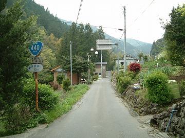 地芳道路3