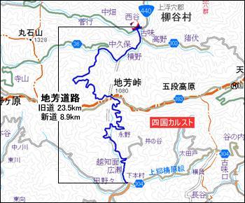 地芳道路地図1