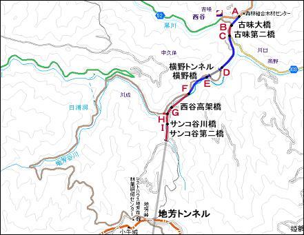地芳道路地図2