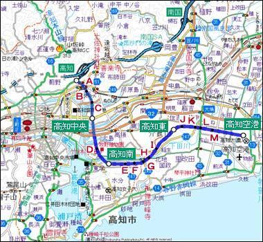 高知南国道路地図