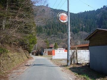 小田深山林用軌道13