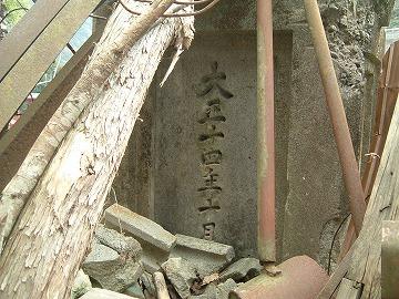 中津大橋11