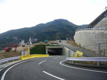 八西トンネル1