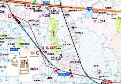 山西旧線地図1