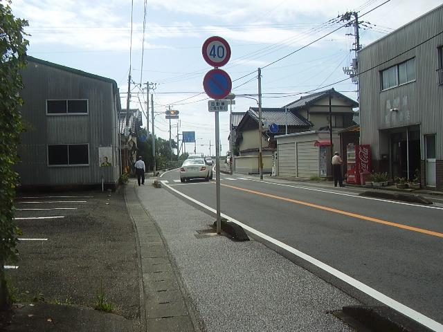 P6130222.jpg