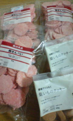 okashi4.jpg