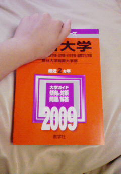 20081024210650