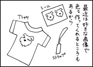 act71_2.jpg