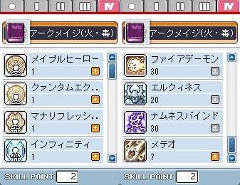 150sukiru.jpg