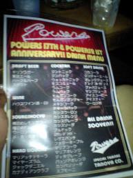 POWERS 2/1