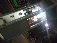 GSX1300R 夜景 メータ
