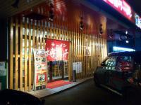 GSX1300R 夜走り 夕餉 麺